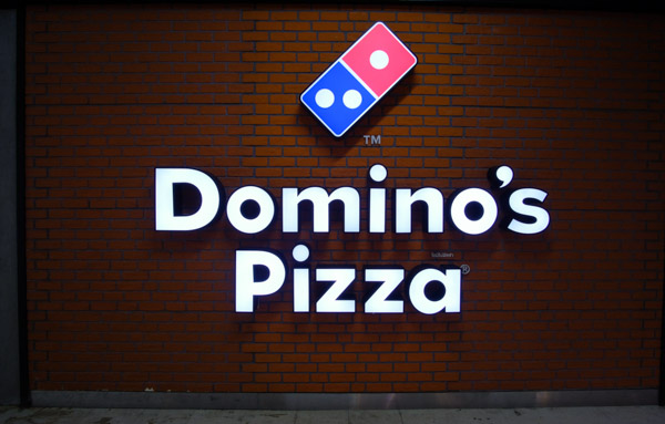 Dominos pizza fast food restaurant